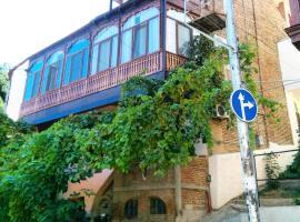 Sunny Tiflis, отель типа «постель и завтрак» в Тбилиси