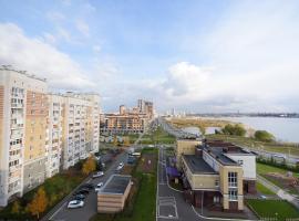 Sibgata Khakima 5A Naberejnaya, отель в Казани, рядом находится Станция метро «Козья слобода»
