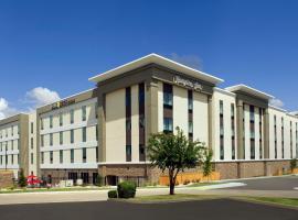 Hampton Inn by Hilton Hattiesburg, hôtel à Hattiesburg