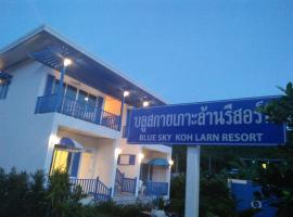 Blue sky Koh larn Resort, hotel in Ko Larn