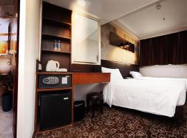 Lander Hotel Prince Edward, hotel near Che Kung Temple, Hong Kong