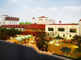 아산 온양 온천 근처 호텔 온양관광호텔