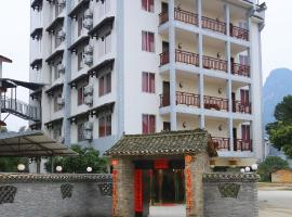 River Side Bamboo Forest Holiday Hotel, hotel in Yangshuo