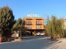 Hotel Portal, hotel in Skopje