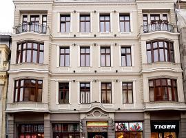 Aparthotel Łódź 55 & Apartments – obiekty na wynajem sezonowy w Łodzi