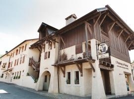 Auberge d'Anthy, hôtel à Anthy près de: Thermes de Thonon-les-Bains