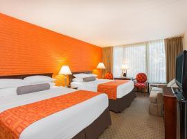 Howard Johnson by Wyndham Williamsburg, hotel in Williamsburg