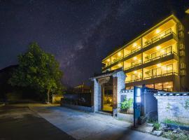 Courtyard Vacation Hotel, hotel en Yangshuo