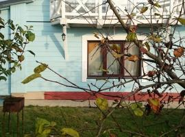 Agrousadba Elnica, farm stay in Minsk