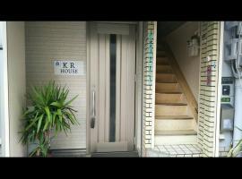 KR House โฮมสเตย์ในโอซาก้า