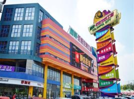 Shijiazhuang Xijia lebon Hotel, отель в Шицзячжуане