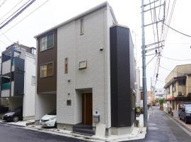 도쿄에 위치한 빌라 Haneda Luxury House