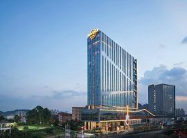 Hard Rock Hotel Shenzhen, hotel in Shenzhen