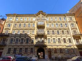 Apartment Good Story, pet-friendly hotel in Saint Petersburg