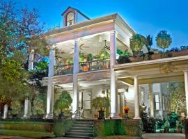 Galloway House Inn, inn in Savannah