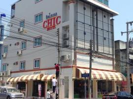 Chic Hotel Suratthani, hôtel à Surat Thani