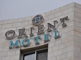 Orient Motel, hotel in Nablus