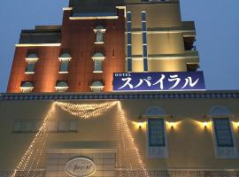 Hotel Spiral, hotel near Toyama Airport - TOY, Toyama