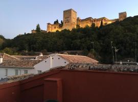 Apartamentos Mirador Alhambra, hotel in zona Alhambra, Granada