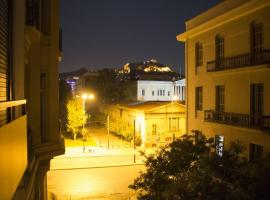apartment city center across national Archaeological Museum, hotel near National Archaeological Museum of Athens, Athens
