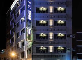 Maple Hotel, hotell i Tainan