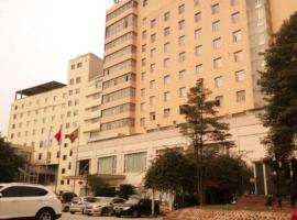 Yunheng Hotel, hotel in Neijiang