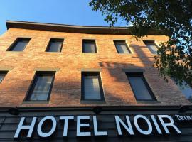 Hotel Noir, hotel near Kad Suan Kaew Shopping Center, Chiang Mai