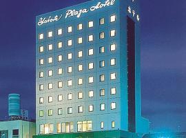 横手プラザホテル、横手市のホテル