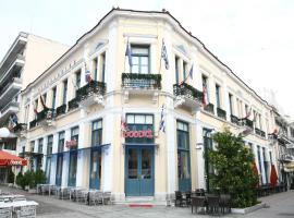 Hotel Panellinion, hotel near Meteora, Tríkala