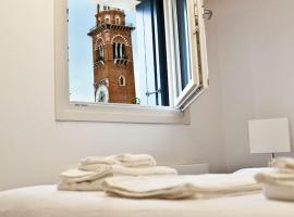 Residenza Della Samaritana, alloggio in famiglia a Verona
