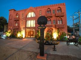 Bagan View Hotel, hotel in Bagan