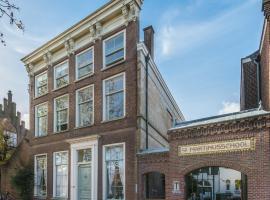 Hotel Museumkwartier Utrecht โรงแรมในอูเทรคต์