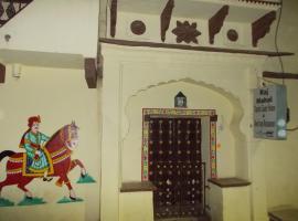Raj Mahal Guest House, hotel in Būndi