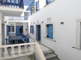 Manto Apartments, hotel near Monument of Elli, Tinos Town