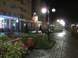 Apart-Hotel on Solnechniy 10, hotel in Zhukovskiy