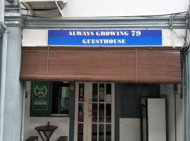 Always Growing 79 Guesthouse, homestay in Kuching