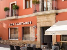 Los Cantaros, отель в городе Эль-Пуэрто-де-Санта-Мария