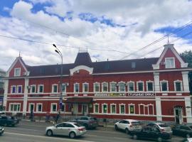 Старый город, отель в Сергиевом Посаде