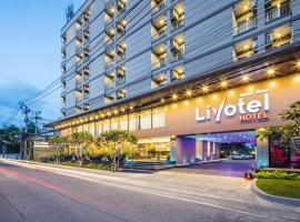 โรงแรม ลิโวเทล หัวหมาก กรุงเทพ โรงแรมในกรุงเทพมหานคร