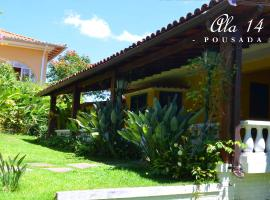Pousada 14 Bis, accessible hotel in Petrópolis