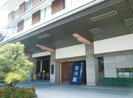 Itoen Hotel Matsukawakan, hotel in Ito