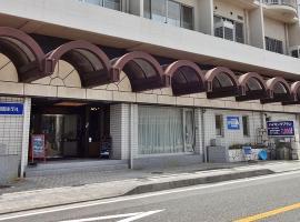 Itoen Hotel, hotel in Ito