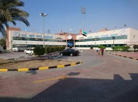Dubai Youth Hotel, hotel near Al Qusais Metro Station, Dubai
