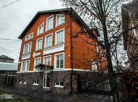 Hotel Bunin, hotel in Arzamas