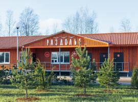Razdolye, holiday park in Pskov