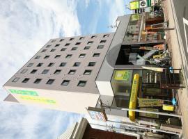 Hotel Select Inn Nagano, hotel in Nagano
