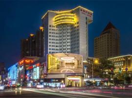 Changchun Jilin Ya Tai Hotel, отель в Чанчуне