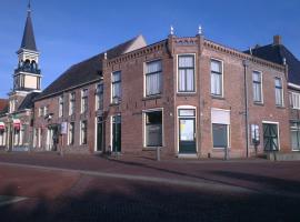 Logement 'De witte klok', serviced apartment in Oude Bildtzijl