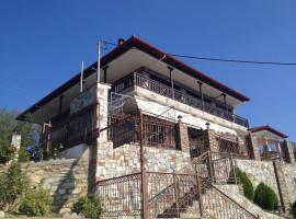 Guesthouse Kastro, хотел в Едеса