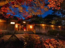 Kyoto Nanzenji Ryokan Yachiyo, ryokan a Kyoto